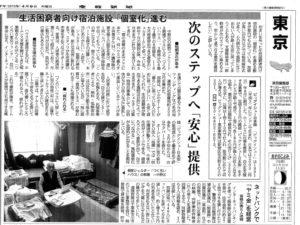 150409産経記事