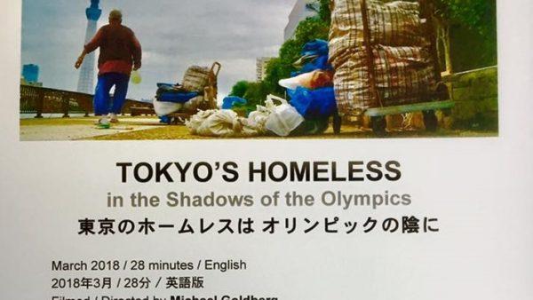 NHK首都圏&NHKワールドでカフェ潮の路が取り上げられました。